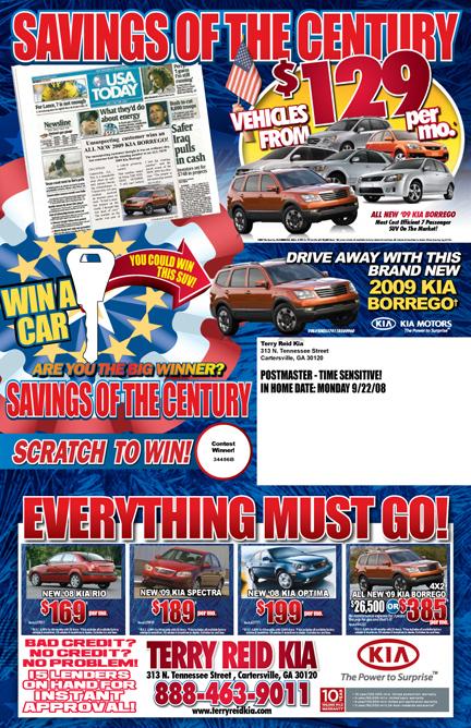 Exhibits in car dealership - 2 part 10
